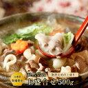 ぼたん鍋【上500g】3〜4人前 食品 精肉・肉加工品 猪肉...