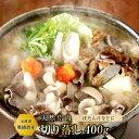 ぼたん鍋【切り落し400g】『約2〜3人前』食品 精肉・肉加...