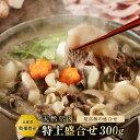 ぼたん鍋【特上300g】2〜3人前/猪肉/いのしし肉/イノシ...