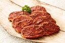 天然猪肉の味噌漬け (500g)〈真空冷凍〉猪 猪肉 天然 イノシシ ボタン 山くじら ジビエ