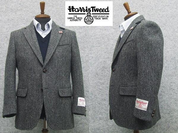 英国生地 [Harris Tweed]ハリスツイードジャケット [AB体][BB体] グレー系シングル2釦 秋冬物日本製 HT30