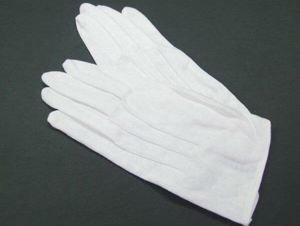 ◆礼装◆フォーマル◆白手袋◆モーニング用 男性用メール便可 GLV1