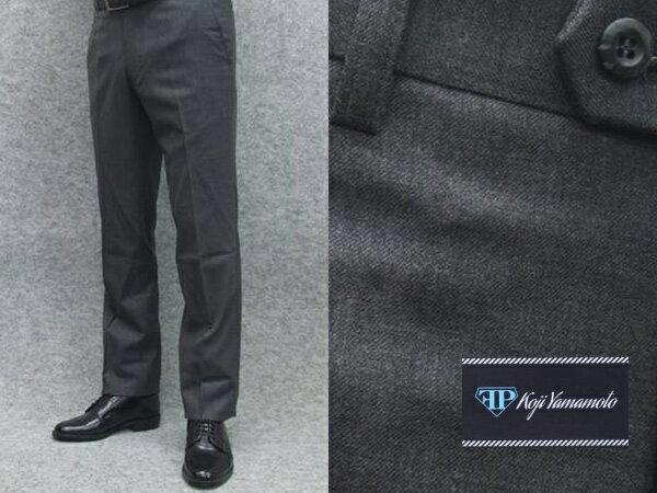 秋冬物 日本製 スリムノータック スラックス スーツ生地使用 家庭洗濯可能 ビジネスパンツ 濃グレー 無地 FP KOJI YAMAMOTO W73〜97cm