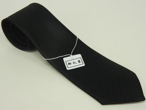 フォーマルネクタイ 黒 マイクロチェック 甲州織 日本製 葬式・葬儀・告別式 ポリエステル100% NKK16 メール便可