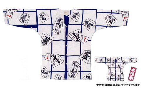 「shogi」が日本を変える