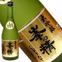 峰の精 大吟醸 720ml【千葉県/宮崎酒造店】【RCP】
