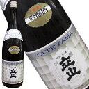 立山 銀嶺立山 吟醸酒 1.8L【富山県/立山酒造(株)】【RCP】