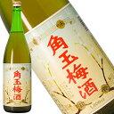 角玉 梅酒 12度 1.8L【鹿児島県/山元酒造】【RCP】