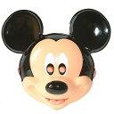 お面 ミッキーマウス 1枚入り 【縁日 景品】 【あす楽対応】