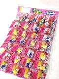 和玩具 紙風船と巻き取り笛 24付 【台紙玩具】