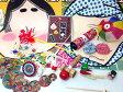【和玩具】 昔遊びセット(12種取り揃え) / 【あす楽対応】