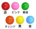 【バルーン】40cm 風船バレー6色30枚セット(各色5枚計30枚入り) 【ふうせんバレー】