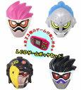 お面・玩具セット 仮面ライダー4種&LCDゲームポッケ(1個)セット【あす楽対応】