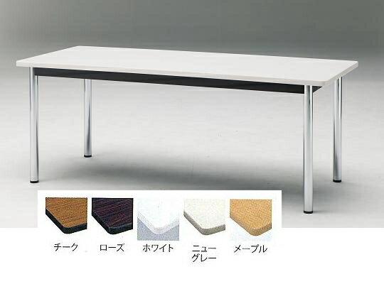 TOKIO【藤沢工業】 ミーティングテーブル(会議用テーブル) 角型天板 TC-1890 W1800xD900xH700mm 【送料込み】納期 約4日後出荷