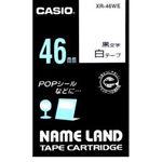 カシオ計算機 ネームランド用テープ XR−46WE 白黒46mm
