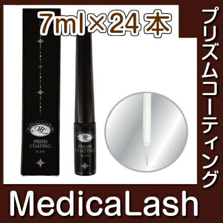 【送料無料】MedicaLash(メディカラッシ...の商品画像