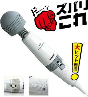 原 ! 日本賣一個人的 ! 電動按摩器 ! 最強的電源類型