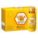 ラ・シンシア COLLA-BEE コラビー 10本入り 50ml×10