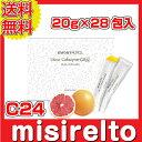 【送料無料】ミシレルト グルクルコラザイム-C24【misirelto】1箱(20g×28包入)
