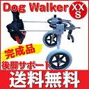 【完成品・送料無料】老犬 高齢犬 犬用 車椅子/後輪サポート/(XXS型・2.5kg以下・胴幅11cm-14cm・胴体中間までの高さ15cm-20cm)/ 後肢...
