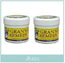 【お得な2個SET】送料無料 グランズレメディ GRAN'S REMEDY 組み合わせができます。 50g フットケア 消臭 無香、フローラル、クールミント T...