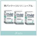 【送料無料】エティアキシル 敏感肌用 15ml 3個セット デンマーク製 デオドラント ロールオン 【EtiaXiL】リニューアルされました。※日時指定不可