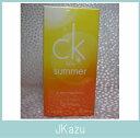 カルバンクライン CK−ONE SUMMER 2010 EDT 100ml