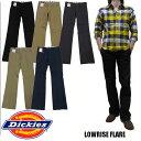 【Dickies】【ディッキーズ】【UM2874】【ワークパンツ】【チノパン】【フレア】【ブーツカット】【別注】