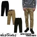 WILD THINGS SATIN STRETCH THINGS PANTS 全3色 ワイルドシングス サテン ストレッチ クライミングパンツ WILDTHINGS WT18123AD【smtb-td】