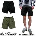 WILD THINGS MOTION EASY PANTS 全2色 ワイルドシングス モーション イージー ショートパンツ クライミング パンツ WILDTHINGS WT1..
