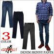 【数量限定】GRAMICCI DENIM SKINNY PANTS 全3色 グラミチ デニム ストレッチ スキニーパンツ GMP-15F005