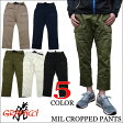GRAMICCI MIL CROPPED PANTS グラミチ カーゴ クロップドパンツ GMP-15S014