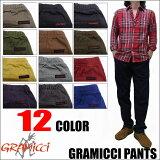 GRAMICCI PANTS グラミチ パンツ 全12色 クライミングパンツ 0657-56J