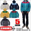 CHUMS FLEECE ELMO HOODY 2 全5色 チャムス フリース エルモ フーディ フード付きジップアップフリース CH04-0653 CH14-0504
