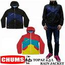 CHUMS TOPAZ 2.5 L RAIN JACKET 全2色 チャムス トパズ2.5レイヤーレインジャケット マウンテンパーカー シェル アノラック CH...