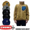 2019秋冬新作 CHUMS BONDING FLEECE JACKET メンズ チャムス ボンディング フリース ジャケット CH04-1181