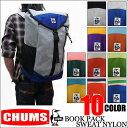 男女兼用包 - CHUMS BOOK PACK SWEAT NYLON CH60-0680 チャムス スウェット×ナイロン素材 リュック バックパック 男女兼用 ユニセックス