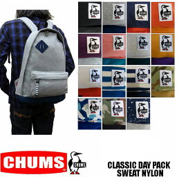 CHUMS CLASSIC DAY PACK SWEAT NYLON CH60-0681 <strong>チャムス</strong> スウェット×ナイロン素材 リュック バックパック 男女兼用 ユニセックス