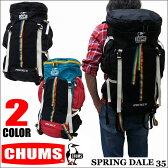 CHUMS SPRING DALE 35 チャムス スプリングデール リュック バックパック ch60-2069