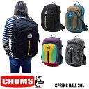 CHUMS SPRING DALE 30 チャムス スプリングデール リュック バックパック ch60-2743...