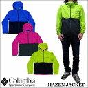2017新作 Columbia HAZEN JACKET 全2色 PM3645 コロンビア ヘイゼン ジャケット ナイロンジャケット  マウンテンパーカー