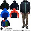 2017新作 Columbia BOZEMAN ROCK JACKET 全5色 PM3713 コロンビア ボーズマンロックジャケット ナイロンジャケット  マウンテンパーカー