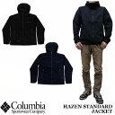 2017新作 Columbia HAZEN STANDARD JACKET 全2色 PM3907 コロンビア ヘイゼン スタンダード ジャケット ナイロンジャケット  マウンテンパーカー