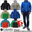 Columbia BOZEMAN ROCK JACKET 全6色 PM3938 コロンビア ボーズマンロックジャケット ナイロンジャケット  マウンテンパーカー