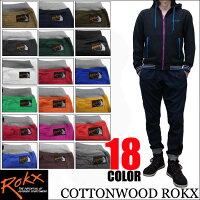 2015新作Rokx【ロックス】COTTONWOODROKX全18色アスレチックパンツクライミングパンツGRAMICCI好きにも!!【smtb-td】