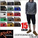 ロックス COTTONWOOD クライミング クロップドパンツ ショート アスレティック