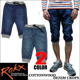 Rokx�ڥ�å����� COTTONWOOD DENIM CROPS ��2�� �ǥ˥� ����åץ� ��������å��ѥ�ġ����饤�ߥ󥰥ѥ�� RXMS6104 GRAMICCI�����ˤ�!!��smtb-td��
