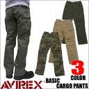 【送料無料】【レビューを書いて8%OFF】【AVIREX】アビレックス BASIC CARGO PANTS 全3色 ベーシック カーゴパンツ 6106043 軍パン ミリタリー