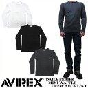 【AVIREX】アビレックス MINI WAFFLE CREW-NECK L/S T-SHIRT 全3色 ミニワッフル クルーネック長袖Tシャツ サーマル デイリーシリーズ..