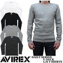 【AVIREX】アビレックス DAILY V-NECK L/S T-SHIRTS 全4色 Vネック長袖Tシャツ デイリーシリーズ 617394 【6153480】